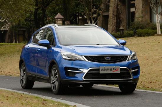 بهترین خودروهای چینی درنمایشگاه بیجینگ2016 تصاویر