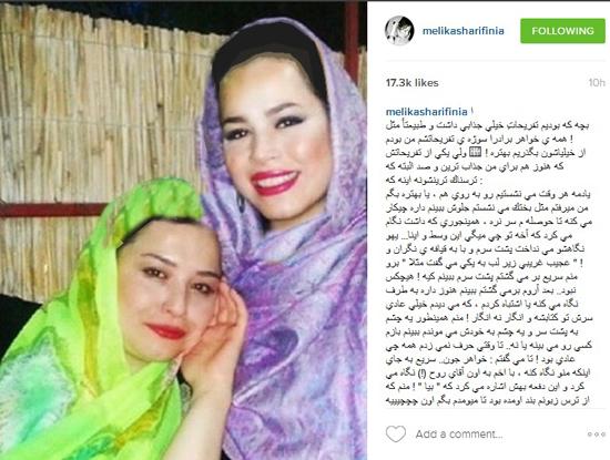 تبریک جالب ملیکا شریفی نیا به خواهرش مهراوه به مناسبت تولدش