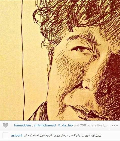 چهره های محبوب سینما در شبکههای اجتماعی!