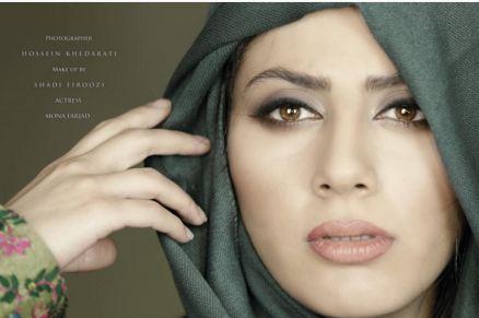 مونا فرجاد و عکسهایی دیدنی از وی تصاویر