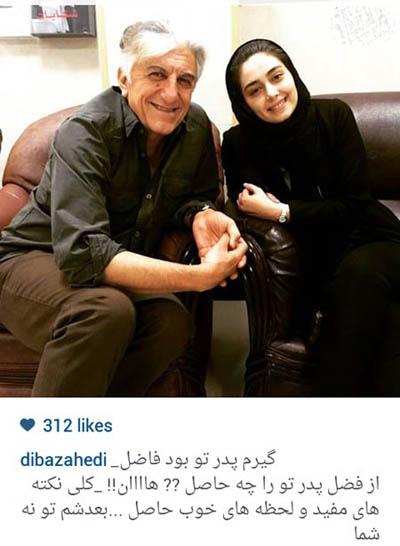 دیبا زاهدی و بازیگر مرد مشهور و توانای ایرانی عکس