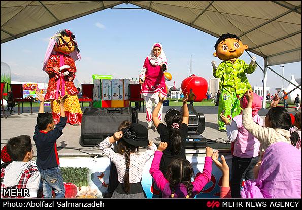 جشنواره نوروزی برج میلاد تهران