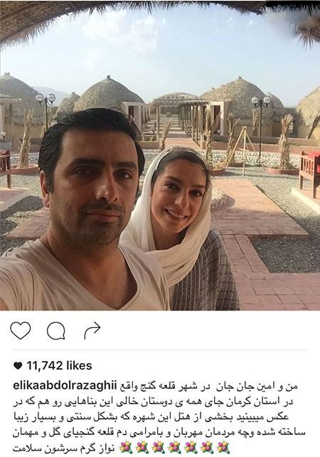 الیکا عبدالرزاقی و همسرش امین زندگانی در قلعه گنج کرمان! تصاویر