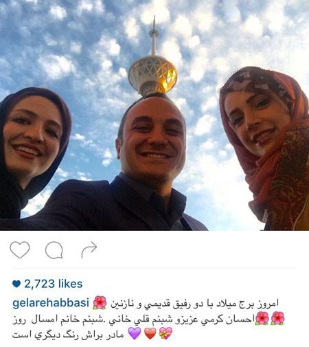 سلفی احسان کرمی با خانواده اش و بازیگران زن! تصاویر
