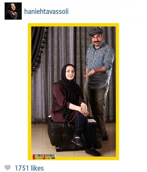 تصاویر: زندگی شخصی بازیگران مشهور ایرانی درشبکه های اجتماعی