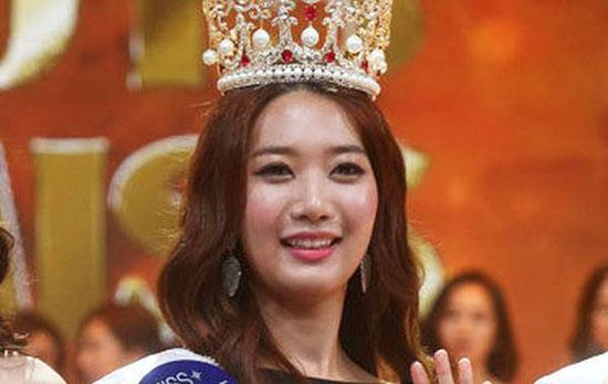 ملکه زیبایی کره جنوبی