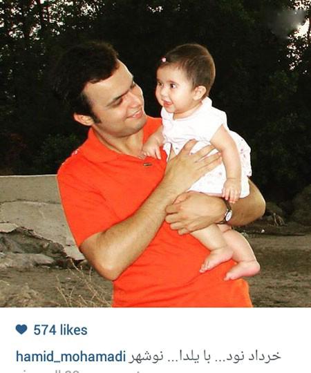 حمید محمدی مجری تلویزیون و رادیو و دخترش تصاویر