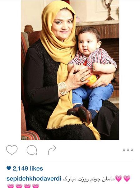 تبریک سپیده خداوردی به مادرش به مناسبت روز مادر تصاویر
