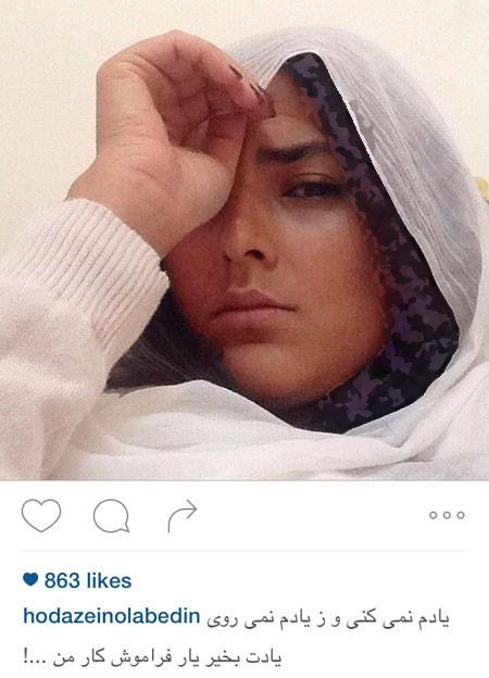 هدی زین العابدین را در جوانی و کودکی اش ببنید! تصاویر