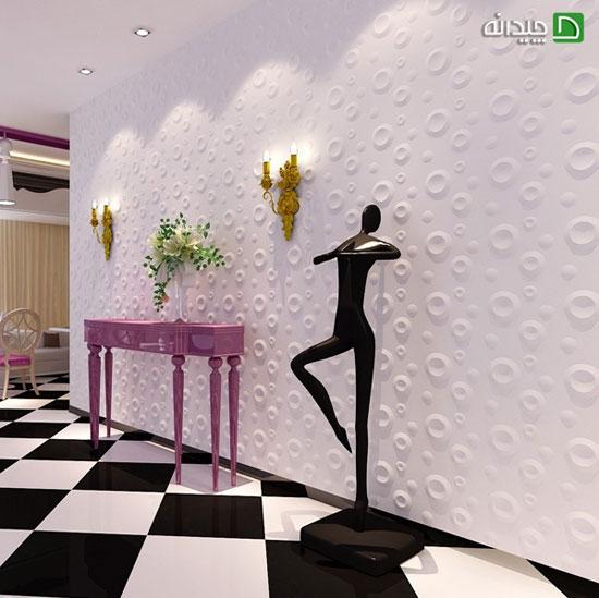 جدیدترین دیوارپوش های سه بعدی و شیک