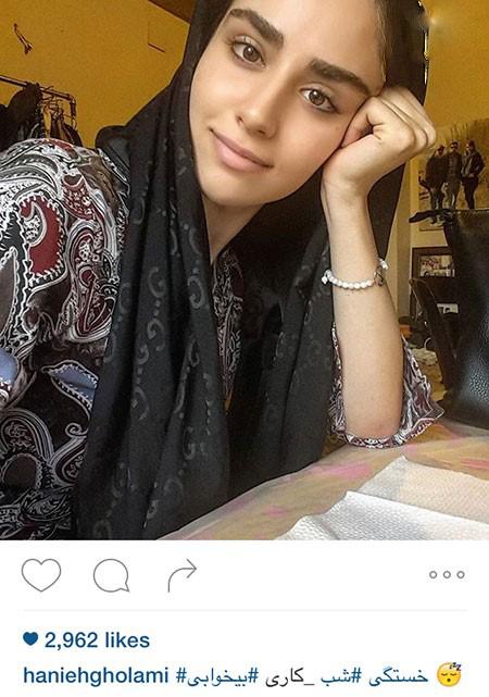 چهره خسته ی هانیه غلامی بازیگر جوان کشور! تصاویر