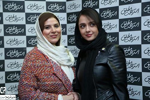 سحر دولتشاهی و ترانه علیدوستی در اکران فیلم استراحت مطلق