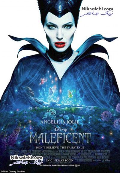 آنجلینا جولی در فیلم جدیدش