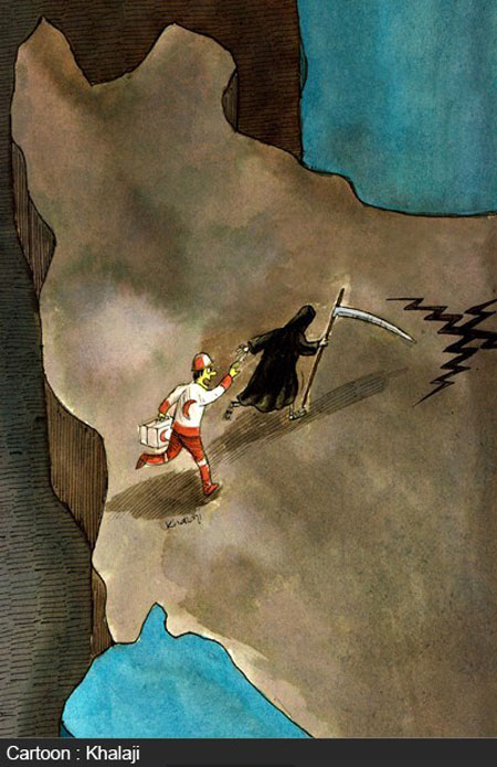 کاریکاتورهای زلزله این بلای طبیعی