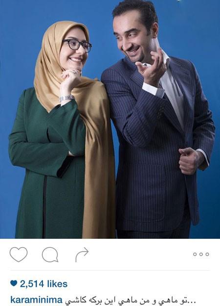 نیما کرمی و همسرش زینب زارع در کنار هم تصاویر