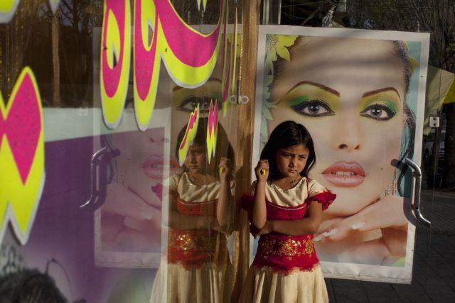 تیپ آبی رنگ مریم معصومی بازیگر زن کشور تصاویر