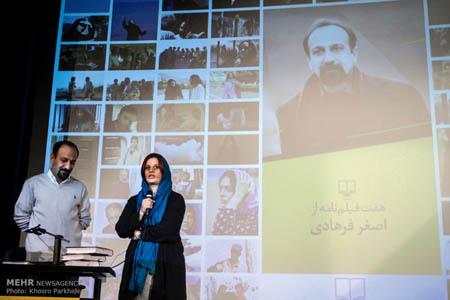 اصغر فرهادی و همسرش در مراسم رونمایی از کتابش عکس