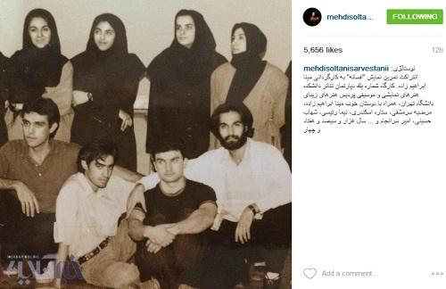 مهدی سلطانی و عکس های قدیمی اش تصاویر