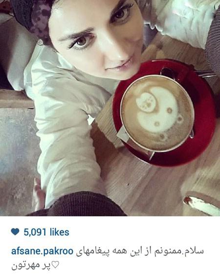 افسانه پاکرو و قهوه ی خرسی اش تصاویر