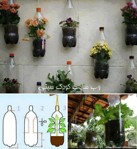ساخت کاردستی گلدان ابتکاری  تصاویر
