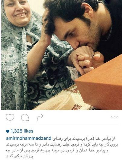 بوسه ی بازیگر مرد بر دستان مادرش تصاویر