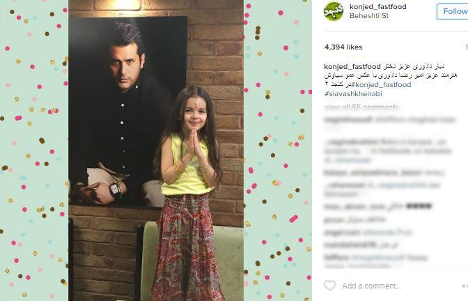 سیاوش خیرابی در کنار دختر بازیگر مرد در رستوران کنجد! تصاویر