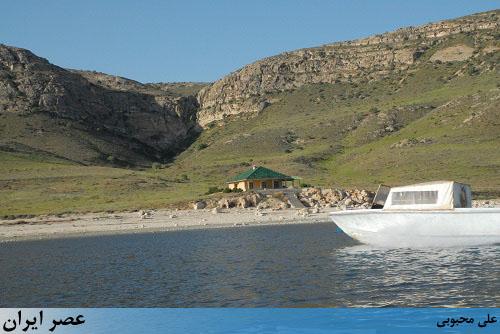 ویلای اشرف پهلوی و بهروز وثوقی در وسط دریاچه ارومیه ( تصاویر)