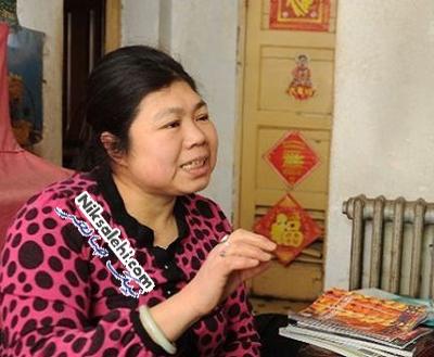 زن چینی که تک تک کلمات دیکشنری را حفظ کرده