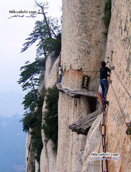 گذرگاه عجیب زاهدان گوشه نشین در 700 سال پیش