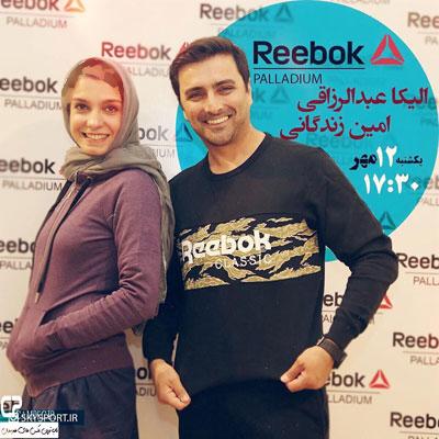 بازیگران در افتتاحیه فروشگاه ریباک تصاویر