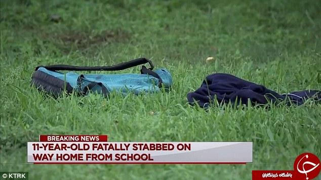 قتل هولناک پسربچه 11 ساله با ضربات چاقو در مقابل چشم مردم
