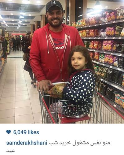 سام درخشانی و دختر پژمان بازغی در فروشگاه عکس