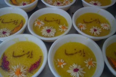تزیین شله زرد ماه رمضان
