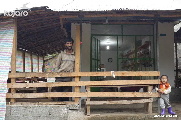روستای فوشه بهشتی کوچک در گیلان