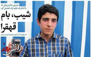 محسن تنابنده بازیگر جدید سریال پایتخت را در برنامه احسان علیخانی پیدا کرد! عکس