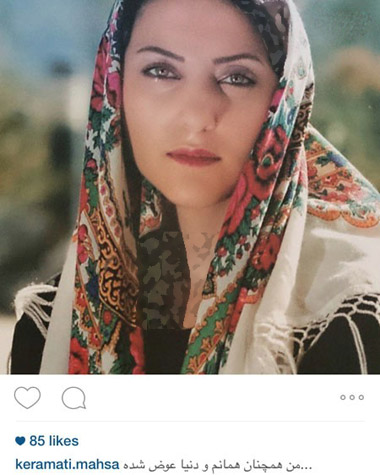 جدیدترین تصویر مهسا کرامتی بازیگر سینما و تلویزیون عکس