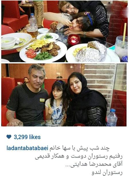 لادن طباطبایی در کنار پسرش شاهین و دخترش سهی تصاویر