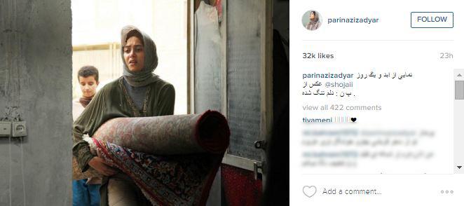 پریناز ایزدیار و مصطفی زمانی بازیگران سریال شهرزاد تصاویر