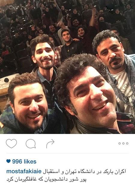 مصطفی کیایی از کیک تولدش تا اکران فیلمش در دانشگاه تهران تصاویر