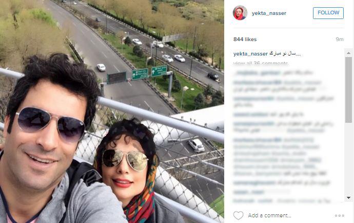 عکس هایی جدید از یکتا ناصر و همسرش! تصاویر