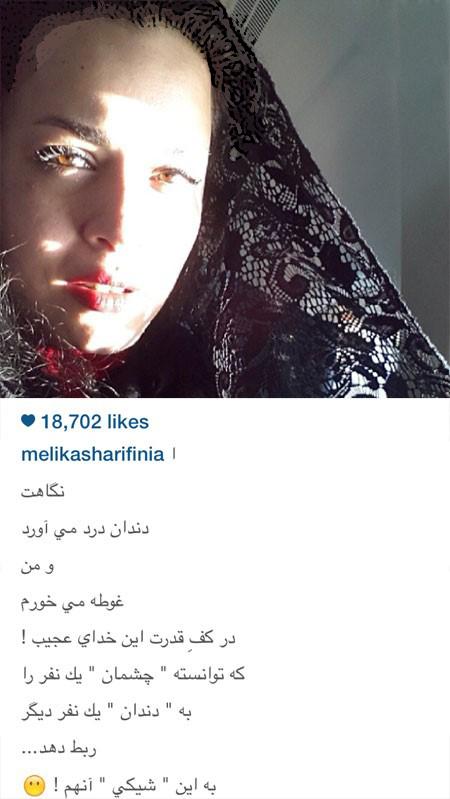عکس های جدید از مهراوه شریفی نیا و ملیکا خواهرش تصاویر