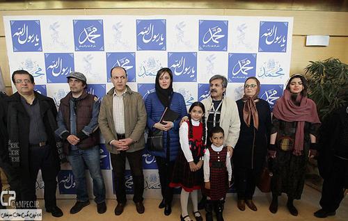 مراسم رونمایی از فیلم جامه دران در جشنواره فیلم فجر