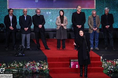 برندگان جشنواره 33 فیلم فجر در شب اختتامیه