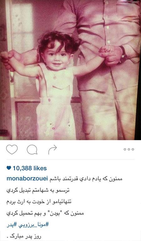 مونا برزویی شاعر معروف در کودکی و بزرگسالی اش تصاویر