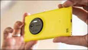 ا این گوشی هوشمند وسایل گم شده را پیدا کنید!!! عکس
