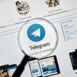 حالت روح در تلگرام را با این روشهای ساده دور بزنید+تصاویر