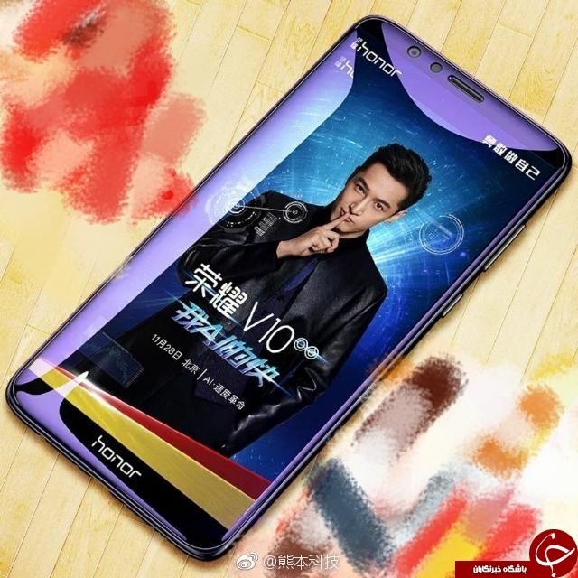 گوشی Honor V10
