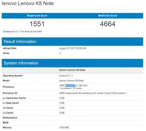 لپتاپ مجهز به پردازنده ARM لنوو
