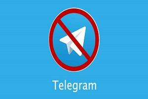 تلگرام فیلتر خواهد شد؟