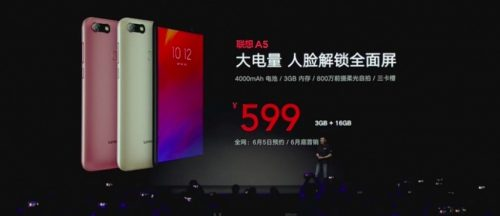 گوشی Lenovo Z5